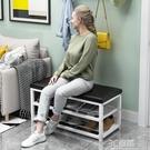 多功能門口鞋架家用可坐經濟型客廳宿舍家居換鞋凳鞋柜簡易省空間 3C優購