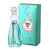 ANNA SUI 安娜蘇Secret Wish許願精靈女性淡香水75ml ◆86小舖 ◆