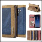 三星 S9 Plus S9 CaseMe 撞色插卡皮套 手機皮套 插卡 隱形磁扣 S9+皮套