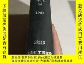 二手書博民逛書店APPLIED罕見OPTICS Vol.6.5-8.1967(應
