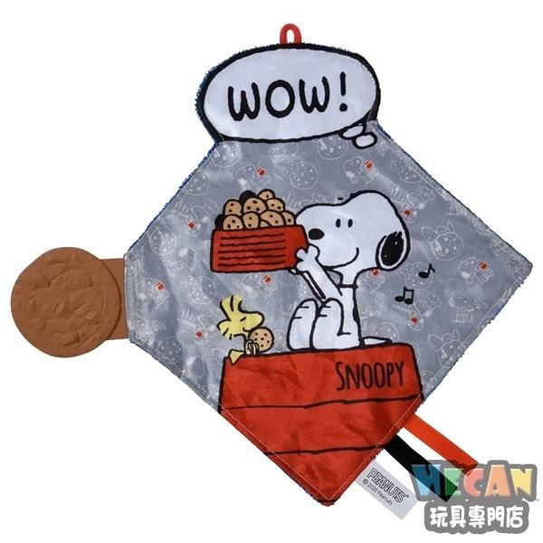 幼兒玩具 史努比固齒器玩具 口水巾 (TAKARA TOMY) 15621