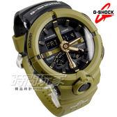 G-SHOCK GA-500P-3A 城市運動獨特流線雙顯腕錶 男錶 橡膠錶帶 橄欖綠 GA-500P-3ADR CASIO卡西歐