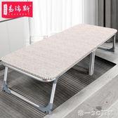 易瑞斯折疊床板式單人家用成人午休床辦公室午睡床簡易硬板木板床【帝一3C旗艦】IGO