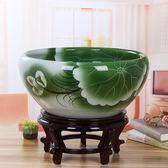 陶瓷魚缸青花養金魚缸睡碗蓮盆荷花缸烏龜缸盆客廳擺件T