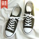 【ZIP FIVE】休閒帆布鞋 高筒/低...