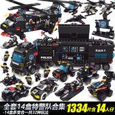 樂高積木男孩子3-6周歲4益智拼裝7警察8軍事10兒童12玩具禮物 全館八折柜惠