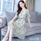 中大尺碼雪紡洋裝 女裝新款氣質收腰顯瘦印花裙喇叭短袖小清新長裙 EY4449 『MG大尺碼』