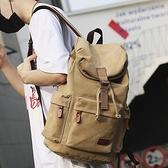 復古背包時尚潮流旅游帆布雙肩包男士休閒大學生書包男旅行大容量 夢幻小鎮
