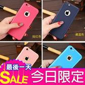 [今日下殺] 超質感360度全包覆手機殼+鋼化膜 9H硬度 蘋果 iphone 6 Plus 完美 保護套 4.7 5.5