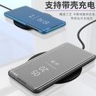 智能三星S21保護殼手機 電鍍鏡面皮套G...