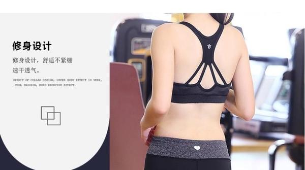 健身韓版女運動內衣167米莎MISHA