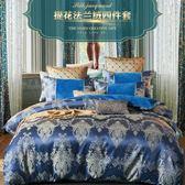 床包組  歐式貢緞提花法蘭絨四件套加厚珊瑚絨床單被套床上用品