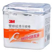 3M 雙線牙線棒盒裝【愛買】