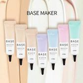 【即期品】韓國APIEU 底妝大師飾底乳20g 粉色SPF30 PA 自然米SPF37 PA