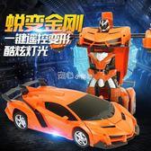 充電無線遙控車變形金剛兒童玩具車電動搖控汽車變形玩具 『獨家』流行館