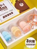 美妝蛋不吃粉 葫蘆氣墊粉撲 彩妝蛋化妝蛋海綿蛋 送收納盒架子rt 時尚潮流