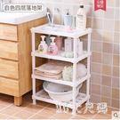 衛生間置物架落地廁所洗手間盆架塑料臉盆儲...