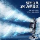 USB小風扇迷你可充電辦公室桌面桌上電風扇便攜式小型電扇超靜音【果果新品】