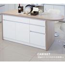 【UHO】 橢圓形5.5尺系統中島餐櫃-A 耐燃系統板 免運費 HO18-715-3