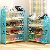 多層簡易收納宿舍寢室鞋架防塵鞋柜簡約現代經濟型家用鞋架xx7510【雅居屋】TW
