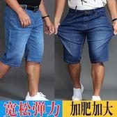 大碼短褲薄款彈力男士牛仔褲寬鬆