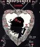 二手書R2YB 2011年9月初版《鬼女孩3 Lovesick》荷利 陳思因 核