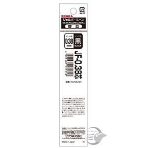 【金玉堂文具】JF-0.38 0.38鋼珠筆替芯 筆芯 藍 黑 紅 ZEBRA 斑馬
