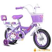 兒童自行車2-5-6-7-8-9-10歲女孩小孩腳踏單車3寶寶4女童車公主款【小橘子】