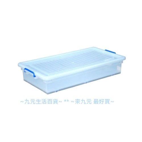 【九元生活百貨】聯府 K018 西式掀蓋整理箱 置物櫃 收納櫃