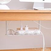 桌底電線收納下電源電槽神器籃神盒排插架家居整理整線收辦公理架