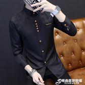 秋季長袖襯衫男士韓版修身黑色襯衣潮男裝青少年商務休閒寸衫衣服 时尚芭莎