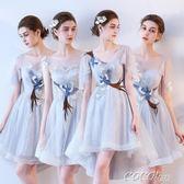 伴娘禮服 伴娘服新款韓版灰色伴娘禮服姐妹團顯瘦晚禮服短款派對小禮服igo coco衣巷