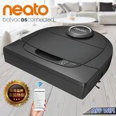 美國 Neato Botvac D5 Wifi 支援 雷射掃描掃地機器人吸塵器-黑色