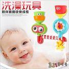 兒童洗澡玩具戲水花灑寶寶水龍頭轉轉樂-321寶貝屋