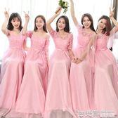 伴娘服2017冬季新款韓版顯瘦優雅姐妹團禮服裙長款晚禮服宴會女