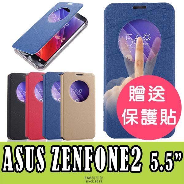 E68精品館 華碩 ZENFONE2 5.5 智能皮套 透視 開窗 視窗 手機殼 手機套 皮套 保護套 休眠 ZE550