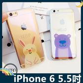 iPhone 6/6s Plus 5.5吋 藍光半透保護套 軟殼 可愛卡通 熊熊 兔兔 亮面全包款 矽膠套 手機套 手機殼