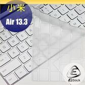 【Ezstick】小米 Air 13.3吋 系列 專用奈米銀抗菌TPU鍵盤保護膜