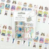 日本 bande 換換衣服-貓咪的派對3卷組 和紙膠帶貼紙捲【bande】