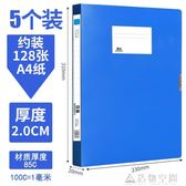 塑料檔案盒牛皮紙文件黨建資料盒財務憑證文件夾收納盒辦公用品 NMS造物空間