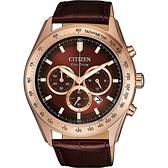 情人節推薦款 CITIZEN 星辰 光動能計時手錶-巧克力色/44mm CA4452-17X
