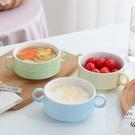 陶瓷碗兒童餐具碗甜品碗蒸蛋小碗寶寶早餐碗麥片碗雙耳碗