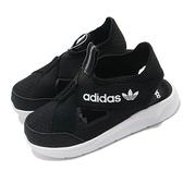 adidas 涼鞋 Superstar 360 Sandal C 黑 白 包頭 中童鞋 魔鬼氈【ACS】 FX4946
