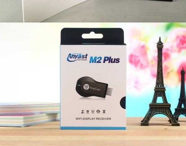 24小時出貨* 手機接電視 影音傳輸器 高清1080p影音傳輸器 支援蘋果/安卓系統