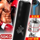 BOXING懸吊式50KG拳擊沙包(已填...