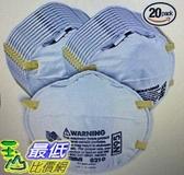美國Amazon 代購服務 3M N95 口罩(未滅菌) (8210) 20入/盒代購費 (商品價格1099元到付含發票,年後到貨)