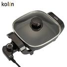 【KOLIN歌林】萬用料理鍋 調理鍋 KHL-LNG06火烤鍋 電火鍋 萬用鍋 火鍋 多功能料理鍋