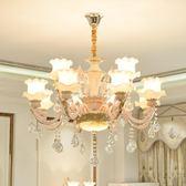 歐式吊燈客廳奢華鋅合金水晶燈家用餐廳燈臥室燈大氣現代簡約燈具台北日光NMS