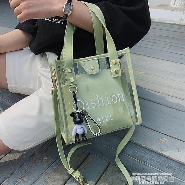 果凍包 夏天透明果凍包包女2021新款潮韓版側背時尚斜背包百搭手提子母包 新品