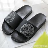 男士涼拖鞋 室內家居軟底浴室拖鞋 夏季塑料防滑外穿居家  圖拉斯3C百貨